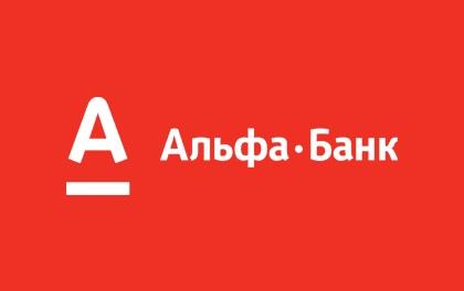 Альфа банк астрахань кредит