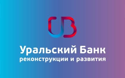 кредит онлайн челябинск без справок и поручителей сколько времени занимает замена паспорта