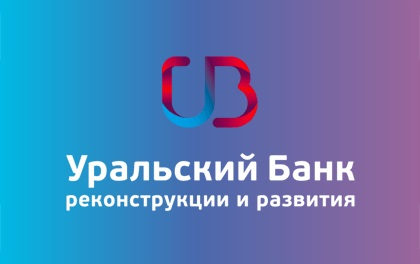 Гражданство РФ, регистрация на территории РФ Возраст: от 18 лет Максимальный возраст на момент окончания срока кредита не должен.