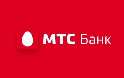 мтс банк кредит наличными спб калькулятор банки москвы без справок и поручителей