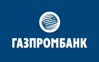 газпромбанк челябинск кредит наличными