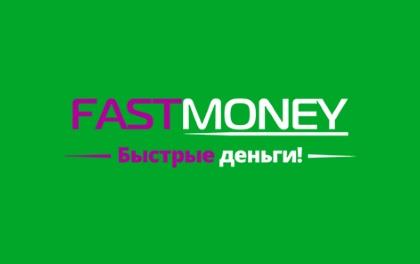 фсс филиал 4 москва официальный сайт реквизиты