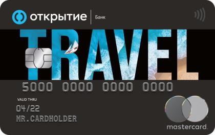 Дебетовая карта Travel Премиум Открытие