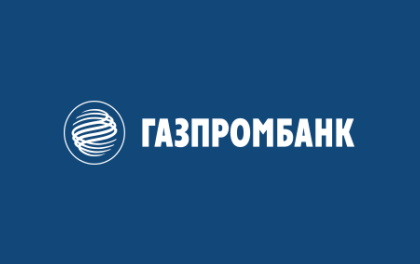 Рефинансирование Газпромбанк