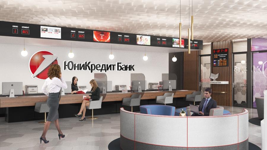локобанк кредит до 5000000 рублей физическому лицу условия