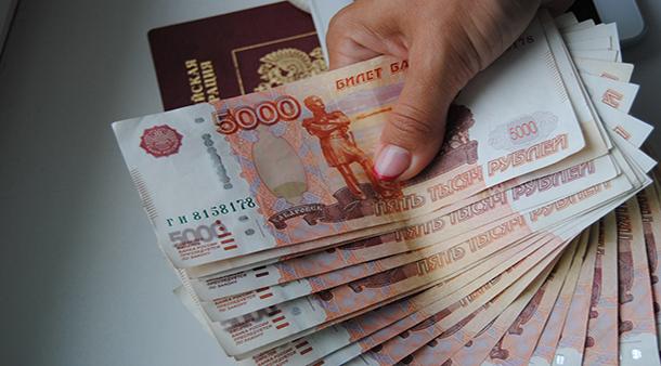 Ливны деньги в долг от частных лиц