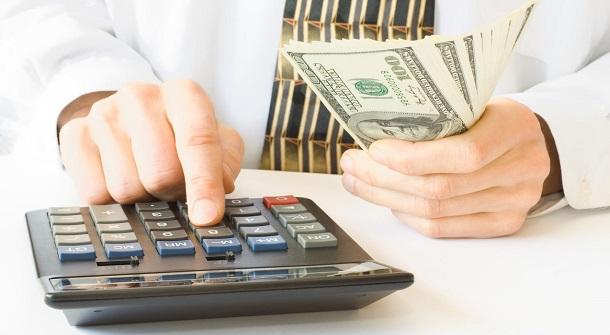 Убрир рефинансирование кредитов других
