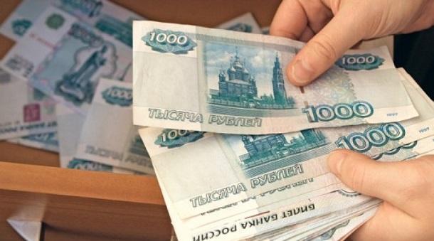 какие документы нужны для оформления кредита в банке русский стандарт