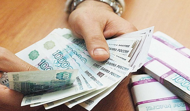 деньги в рассрочку у частного лица