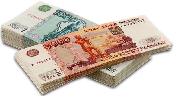 Деньги в долг под расписку от частного лица казань срочно