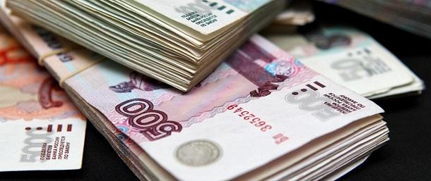 займ под расписку ульяновск займ 6000 без отказа