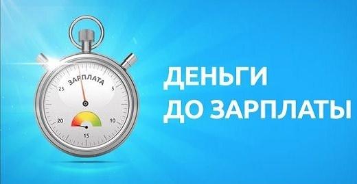 кредит сервис официальный сайт телефон