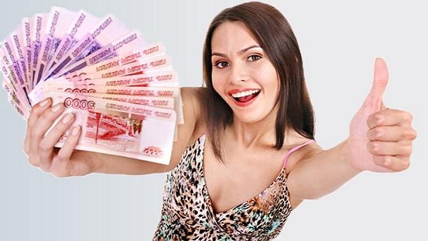 получить кредит в альфа банке наличными отзывы