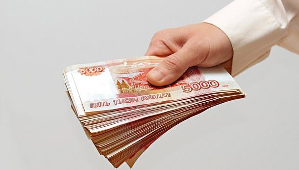 кредит наличными сургут без справок