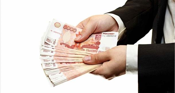Восточный экспресс банк заявка на кредит наличными без справок онлайн нижнекамск