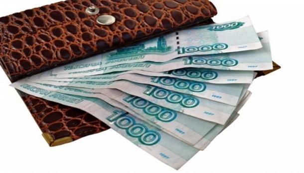 райффайзенбанк онлайн заявка на кредит наличными хоум кредит