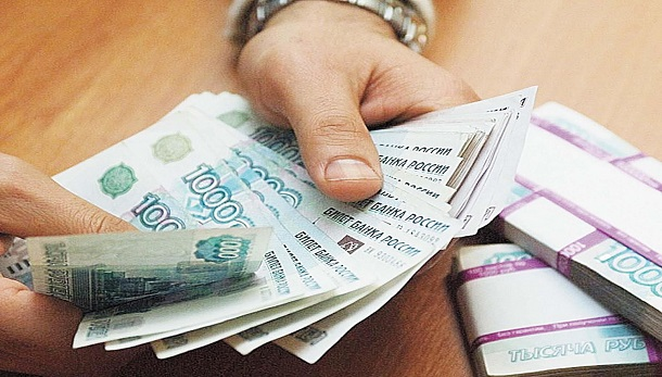 где можно получить кредит без отказа с плохой кредитной историей на карту в чепецке