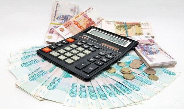 нико банк оренбург кредит наличными