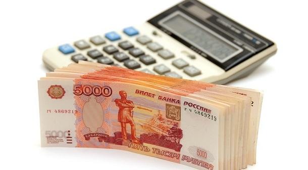 Русьфинансбанк официальный кредит