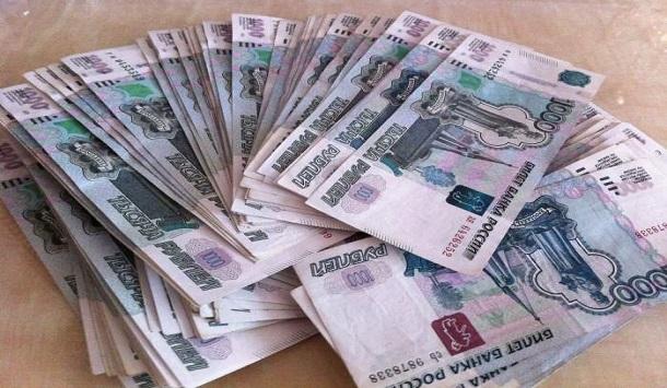 Расчет кредита сбербанк калькулятор онлайн от зарплаты до зарплаты