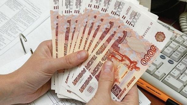 кредиты в красноярске с плохой кредитной