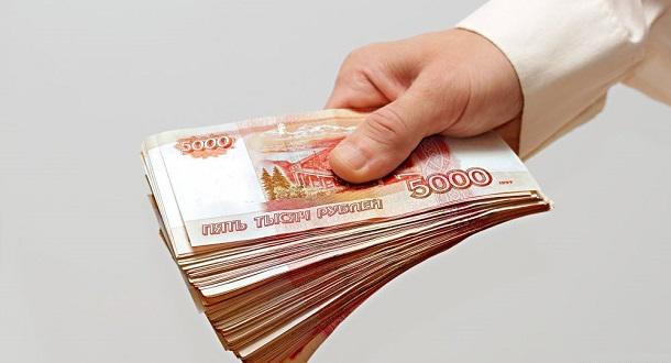 оформить онлайн кредит на карту альфа банка