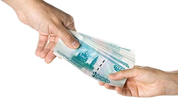 срочно взять кредит под залог недвижимости в пензе у частных лиц