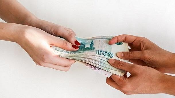 Частные лица дающие деньги в долг под расписку в городе ростов-на-дону