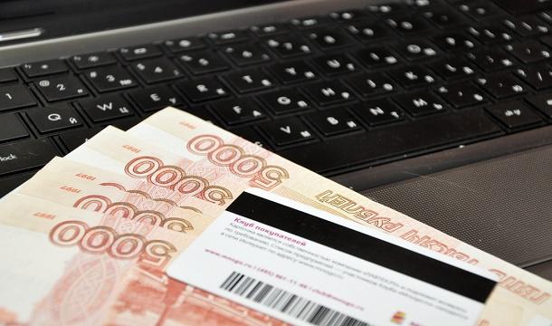 онлайн деньги без звонков