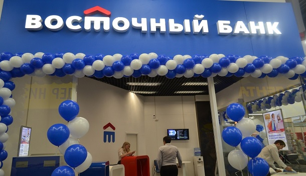 Rublino ru займ