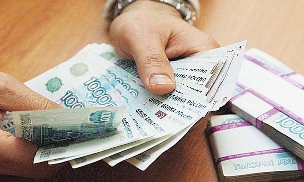 Получить кредит 700000 рублей