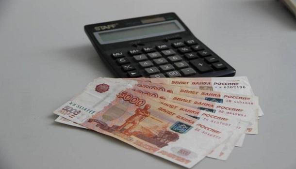 кредит на 50000 рублей на карту