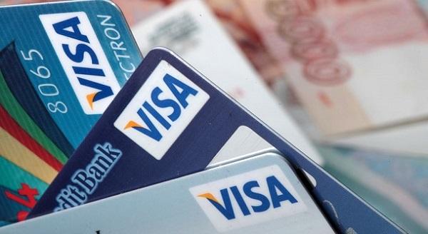 кредит на карту без фото паспорта