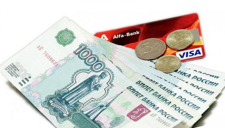 банки ру незаконное получение кредитного отчета