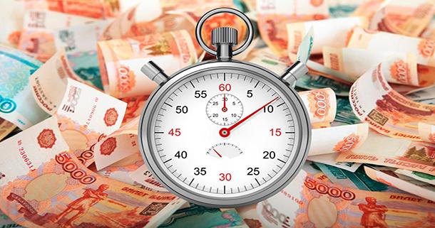 займы в барнауле срочно без отказов кредит в краснодаре без справок и поручителей в сбербанке