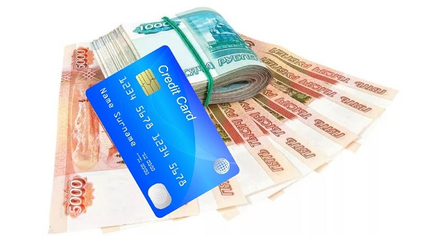 Потребительский кредит процентные ставки в спб