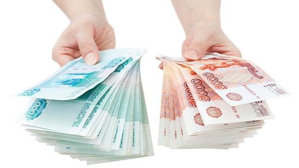 дистанционный кредит заявка