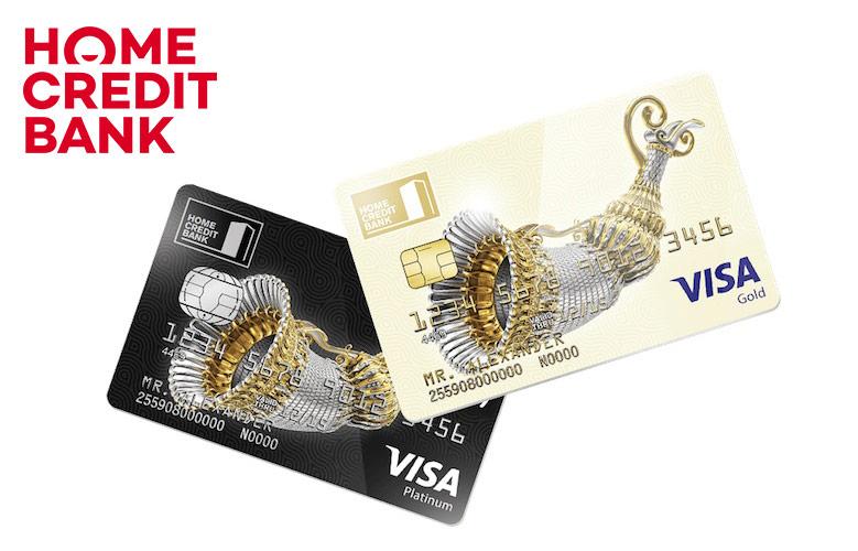 Какие дебетовые карты предлагает Хоум Кредит Банк?