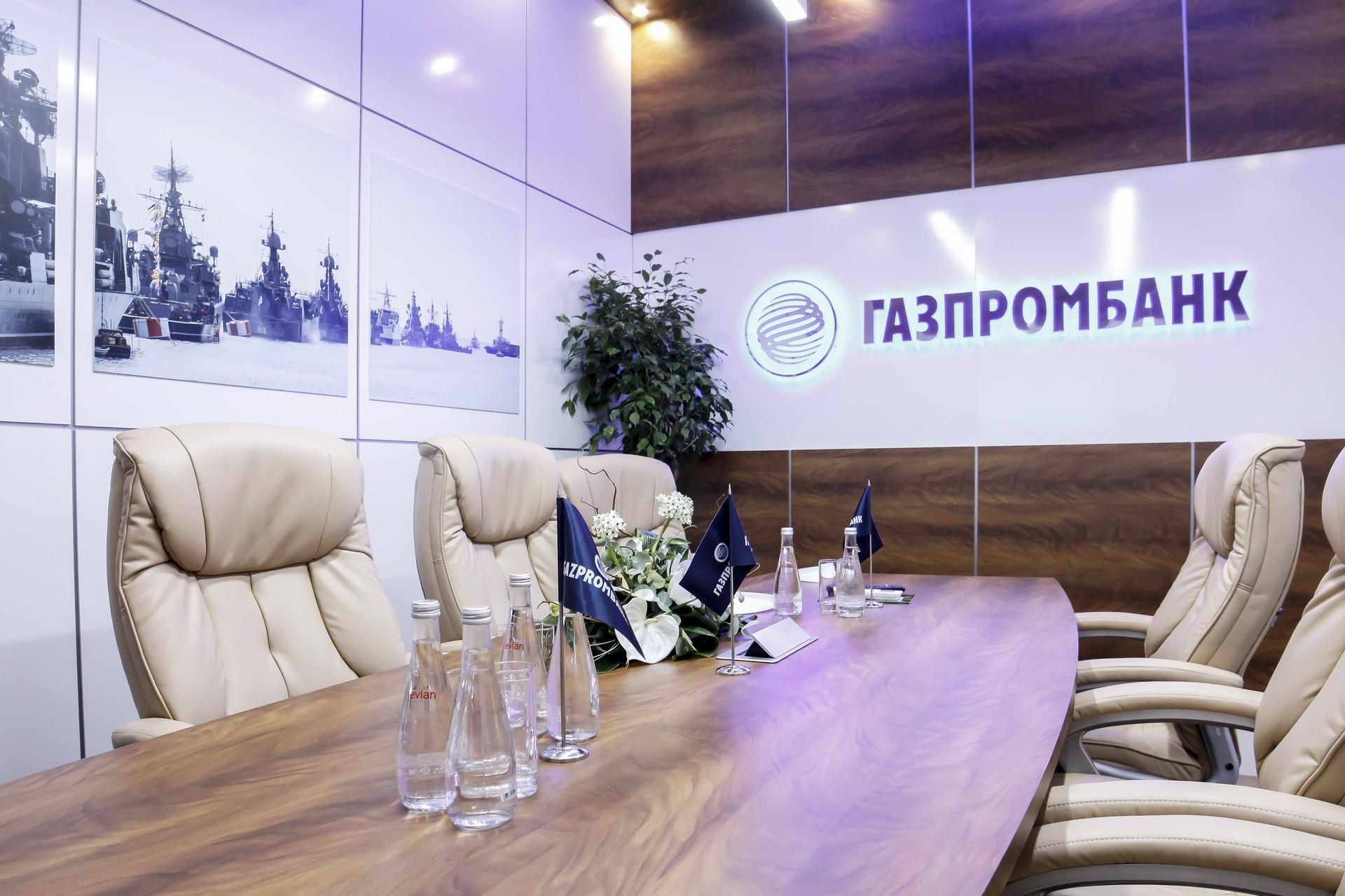 газпромбанк омск кредит потребительский