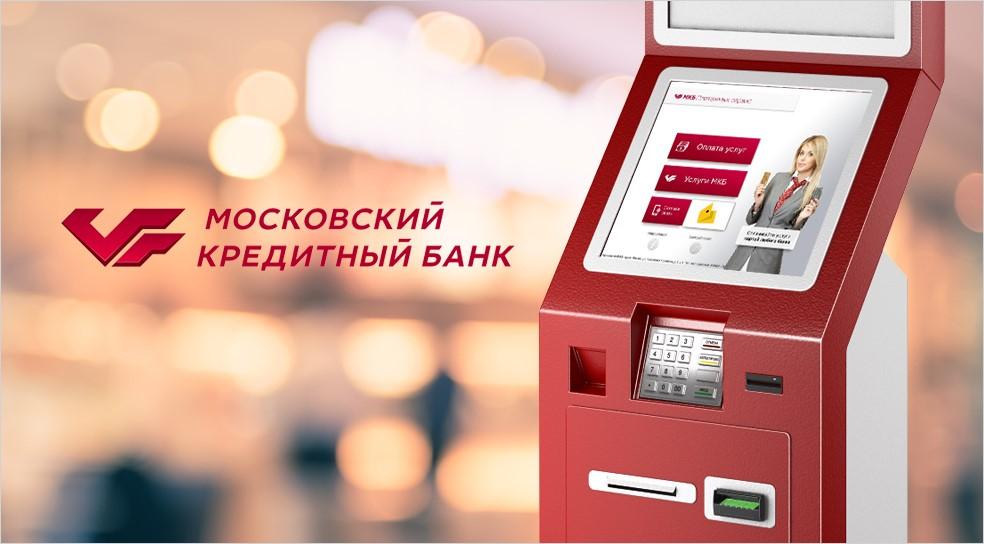 Отп банк украина кредит на жилье