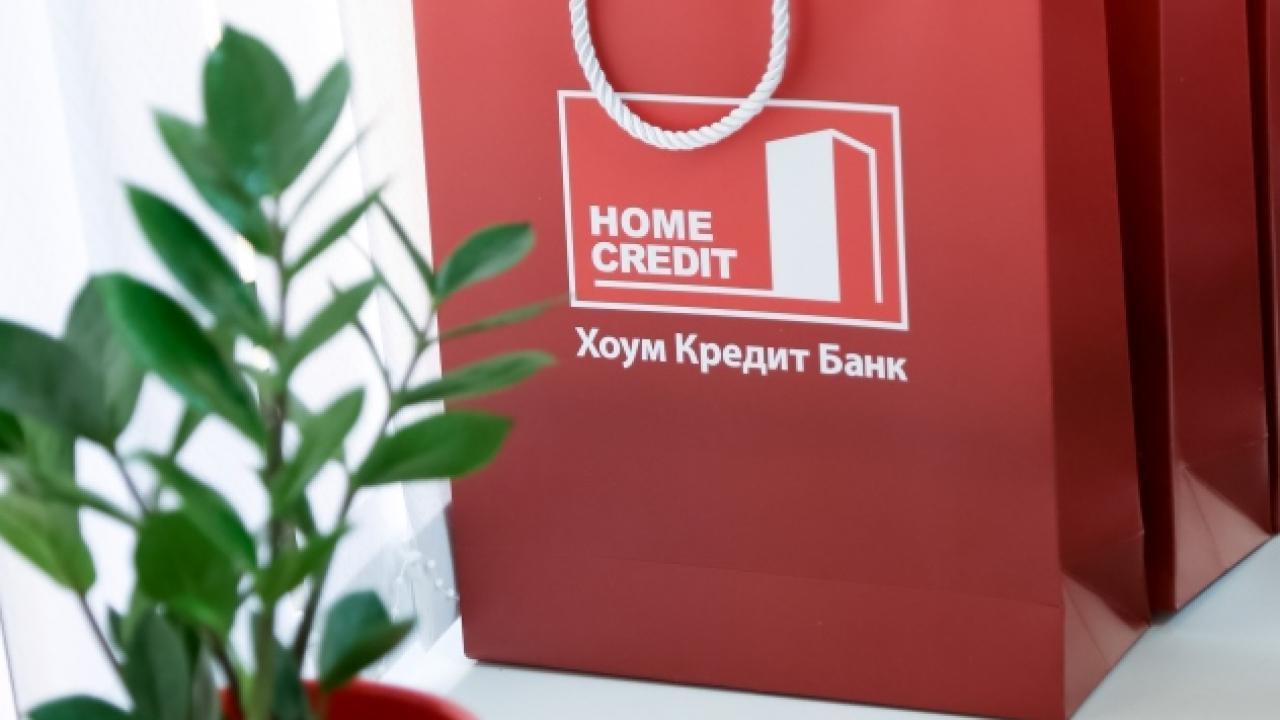 банк хоум кредит подать заявку на кредит онлайн спб договор инвестиционного займа между юридическими лицами