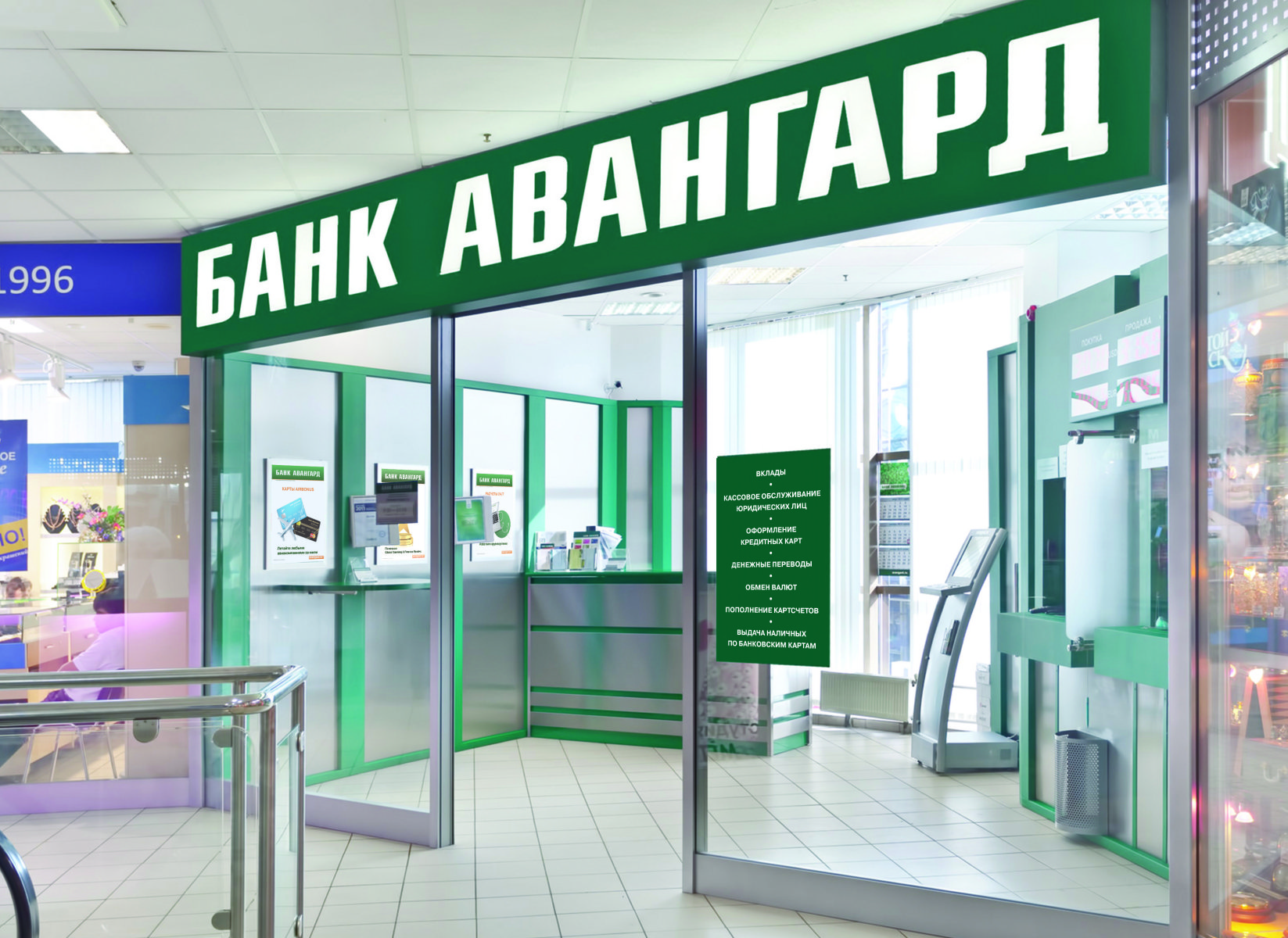 почта банк кредит под материнский капитал