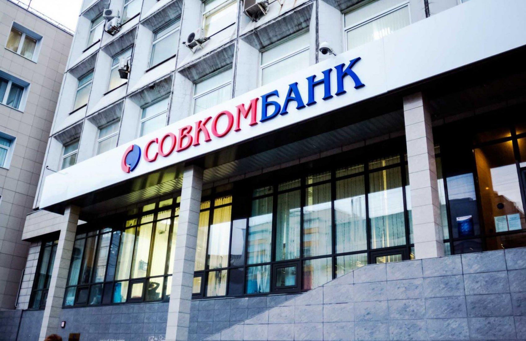 кредит на 500 000 рублей сколько платить в месяц